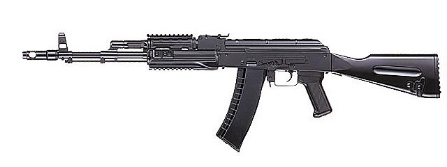 AK 74 RIS fixed stock / tactical RIS handgurard / 1 MAG ...