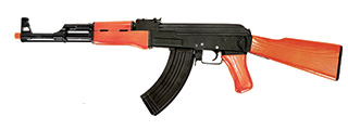 Cyma CM042 AK47 AEG Metal Gear Full Metal Body, Real Wood, Fixed Stock