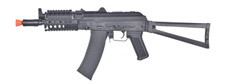 CYMA CM045C AKS-74UN FULL STEEL AEG w/QUAD RAIL & FOLDING STOCK (COLOR: BLACK)
