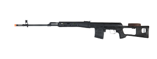 Cyma CM057A AK SVD AEG Metal Gear, Full Metal Body, Black