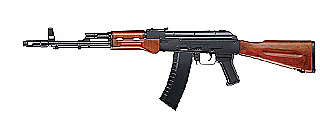 ICS ICS-36 IK74M, Fixed Stock, Wood Features