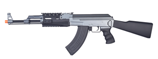 Cyma IU-AK47M Tactical AK47 RIS Auto Electric Gun Metal Gear, ABS Body, Fixed Stock