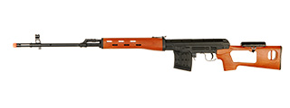 A&K IU-SVDW AK Spring Rifle w/ Removable Cheek Rest and Faux Wood