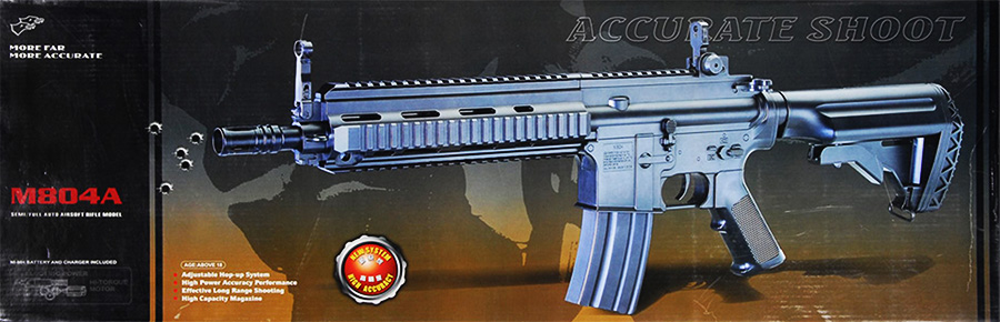 Double Eagle M804A1 AEG Plastic Gear MK416 RIS Retractable Stock