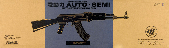 DE AIRSOFT AK47 FULLY AUTOMATIC ELECTRIC AEG RIFLE