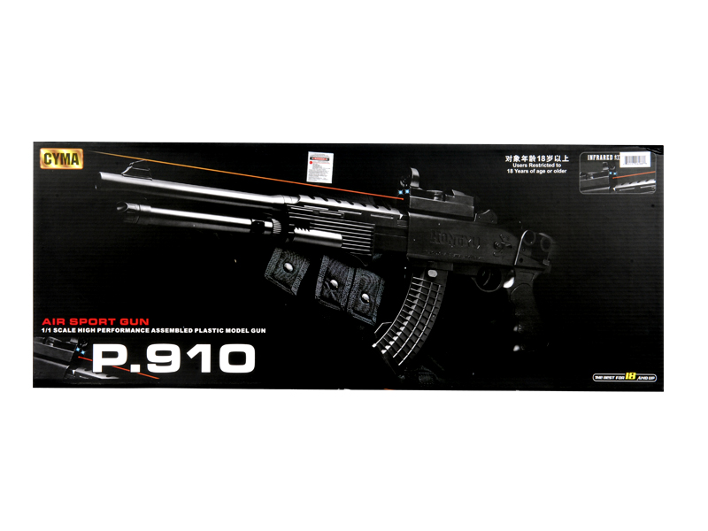 Cyma P910 Spring Shotgun w/ Blue Lights and Laser