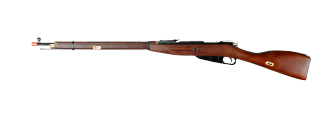 PPS PPSSP0001 Mosin Nagant Bolt Action Sniper Rifle, Real Wood