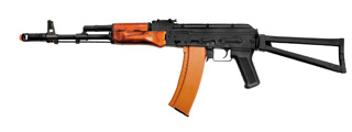 Dboys RK-03WS AK-74S AEG Metal Gear, Full Metal Body, Steel Version, Real Wood, Metal Side Folding Stock