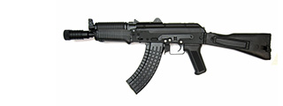 Dboys RK-12WS Stubby AK SLR-106UR AEG Metal Gear, Full Metal Body, Side Folding Stock - Steel Version