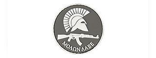 "AC-130A ""MOAON AABE"" PVC PATCH (GRAY)"