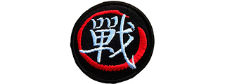 T1543 FIGHT VELCRO PATCH (BLACK)