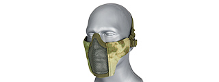 AC-642ATFG WOSPORT STEEL MESH NYLON LOWER FACE MASK (AT-FG)