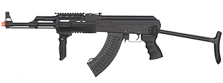 JG0513T AK-47S TACTICAL QUAD RAIL AEG RIFLE W/ FOLDING GRIP (BLACK)
