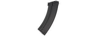 SG-11B 150RD MID CAPACITY AIRSOFT MAGAZINE FOR AK AEGS (BLACK)