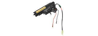 E&L AIRSOFT VERSION 2 COMPLETE GEARBOX KIT (ELITE VERSION)