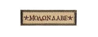 G-FORCE MOLON LABE EMBROIDERED PATCH (BROWN)