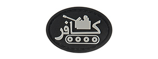 G-FORCE TANK AIRSOFT PVC MORALE PATCH (BLACK)