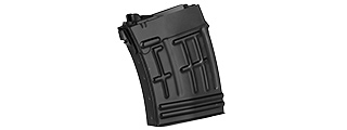 WE Tech 20rd SVD Gas Blowback Rifle GBBR Airsoft Magazine (BLACK)