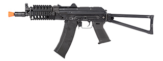 E&L Airsoft Tactical Platinum MOD A AEG Airsoft Rifle (BLACK)