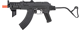 "Double Bell AK ""RK-AIMS"" Tactical Airsoft AEG Rifle (BLACK)"